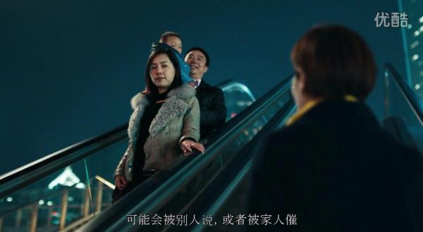 中国で配信された「SKⅡ」のネットCM「彼女は最終的にお見合いコーナーに行った」(她最后去了相亲角)。エスカレーターですれ違う親子連れに目をとめる女性