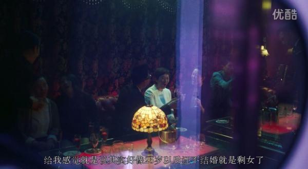 中国で配信された「SKⅡ」のネットCM「彼女は最終的にお見合いコーナーに行った」(她最后去了相亲角)。独身同士で食事を楽しむ女性