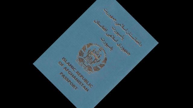 アフガニスタンのパスポート