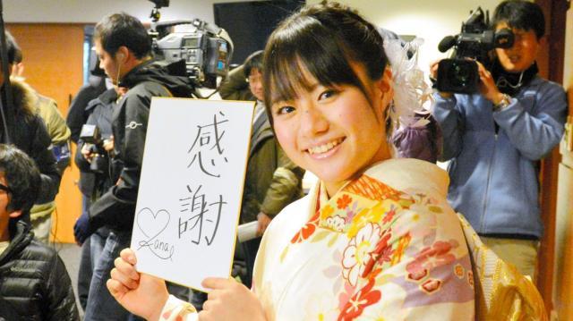 2013年1月、成人式で、振り袖姿を披露した八木かなえさん
