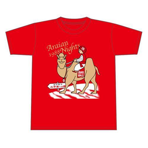 二千本への道Tシャツ(12)