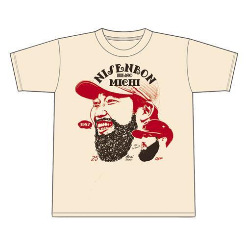 二千本への道Tシャツ(13)