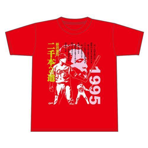 二千本への道Tシャツ(5)