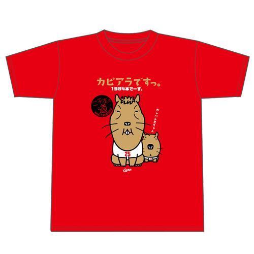 二千本への道Tシャツ(16)