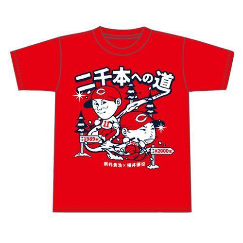 二千本への道Tシャツ(11)