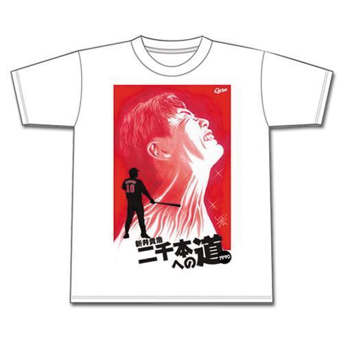 二千本への道Tシャツ(10)