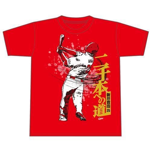 二千本への道Tシャツ(25)