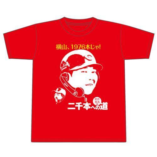 二千本への道Tシャツ(24)
