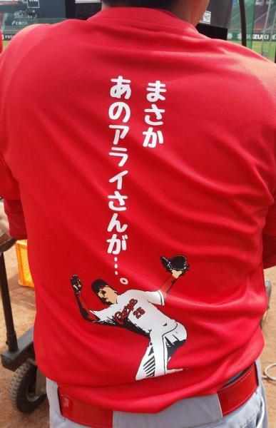 黒田投手が発案したという真っ赤なTシャツ。4月23日の試合前には選手、裏方らを含めて全員が着た。