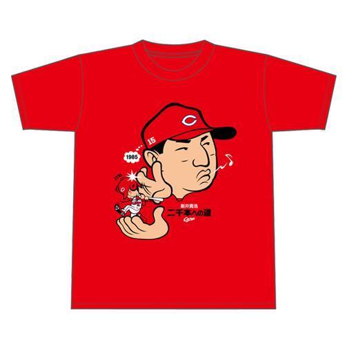 二千本への道Tシャツ(15)