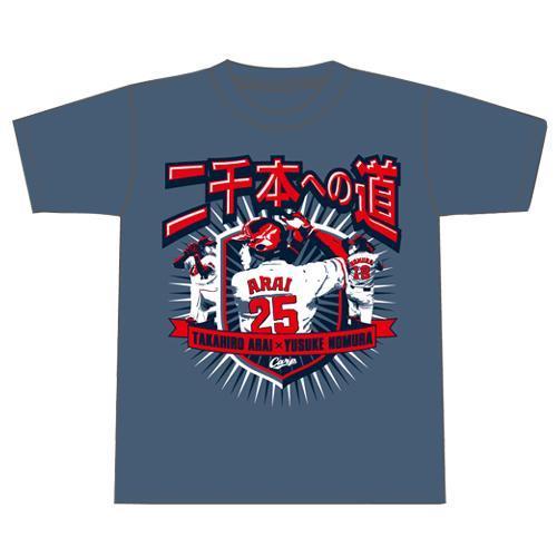 二千本への道Tシャツ(19)