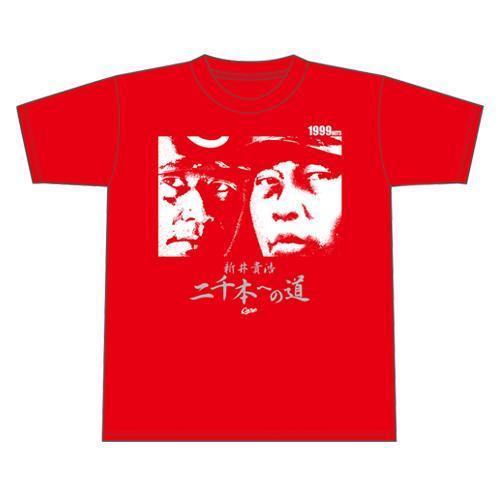 二千本への道Tシャツ(1)