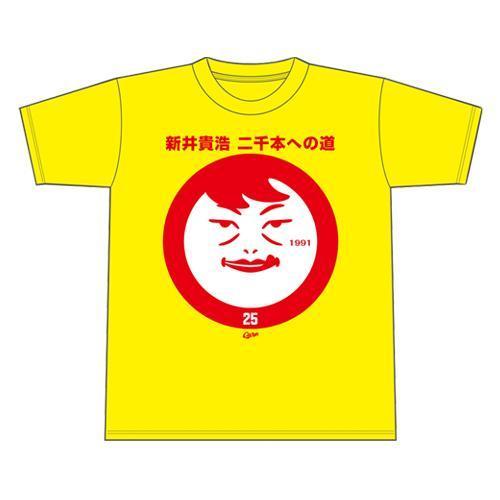 二千本への道Tシャツ(9)