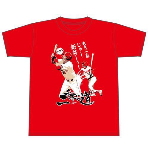 二千本への道Tシャツ(8)