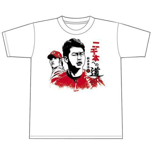 二千本への道Tシャツ(23)