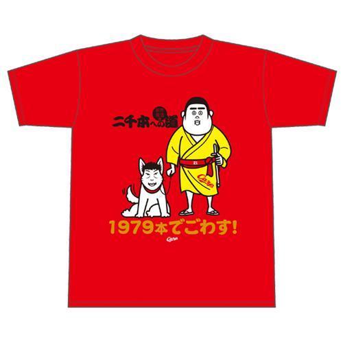 二千本への道Tシャツ(21)