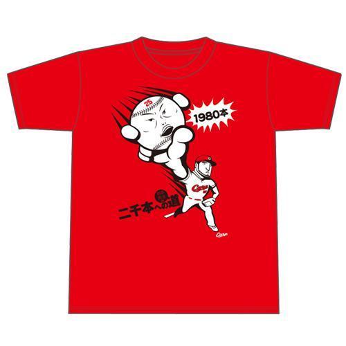 二千本への道Tシャツ(20)