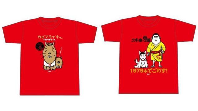 球団が販売した2千安打へのカウントダウンTシャツ