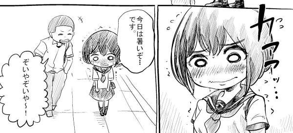 「金沢弁の女の子」(2)