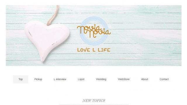 momokaさんが運営するレズビアンのための情報サイト「Novia Novia」