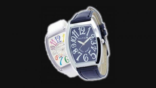 パロディー時計「フランク三浦」=ディンクス提供