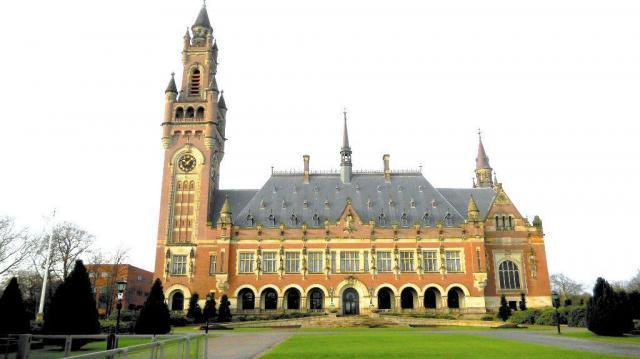 オランダのハーグにある国際司法裁判所