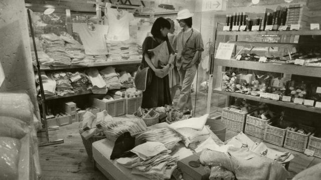 1983年、東京・青山に開店した無印良品の旗艦店