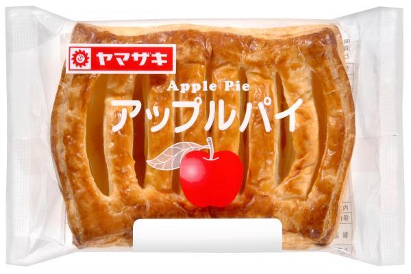 ヤマザキ菓子パン人気投票8位:アップルパイ 「外側のサクサクとしたバター感、中の甘酸っぱいリンゴが絶妙です(40代女性)」