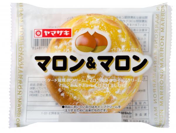 ヤマザキ菓子パン人気投票10位:マロン&マロン 「ダブルクリームが美味しい。中に入っている生クリームは、柔らかくて栗クリームとマッチする(20代女性)」