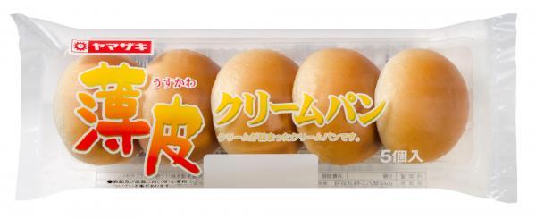 ヤマザキ菓子パン人気投票5位:薄皮クリームパン 「あの皮の薄さがたまらない。クリームだけを食べているかのような感覚が美味しい!(20代女性)」