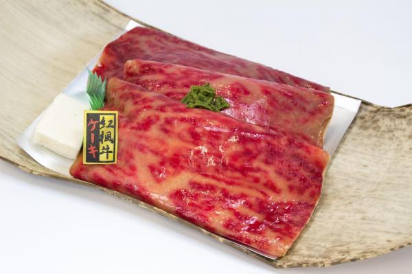 霜降り肉=井上商事提供