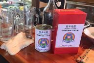 東海大生の対馬さんが作った募金箱。飲食店などに置いてもらう活動を続けている