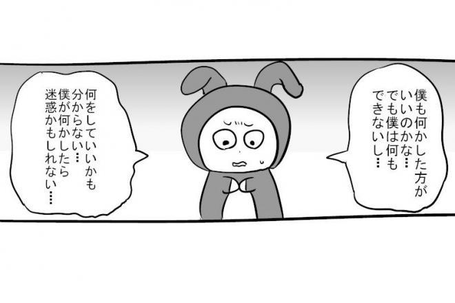 偽善、不謹慎狩り…「30秒で泣ける」漫画作者が描くボランティア=漫画は吉谷光平さん作