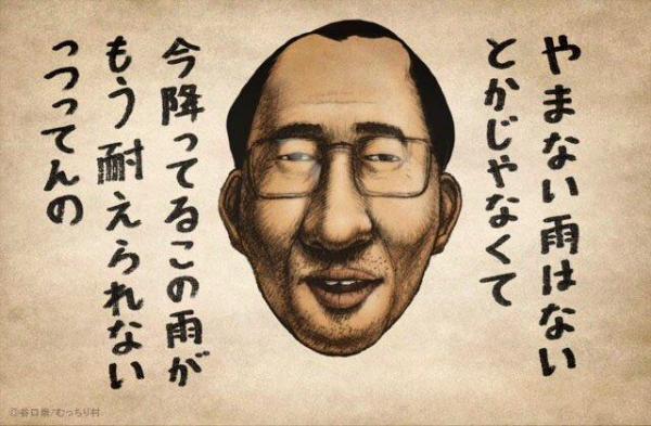 谷口崇さんの作品