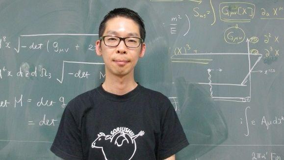 大阪大の橋本幸士教授(物理学)