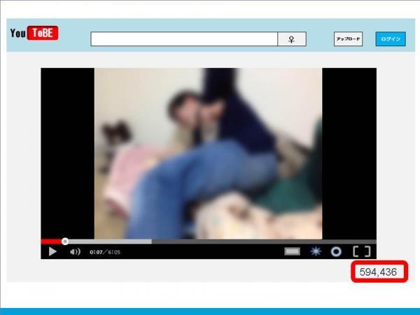 中学生が「いじめ動画」を投稿した事件でも、50分ほどで個人情報が特定された