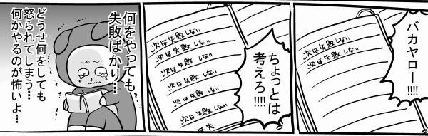 「メモ帳」2)