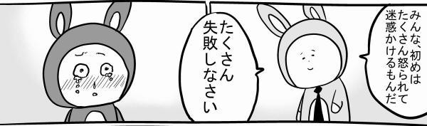 「メモ帳」(3)