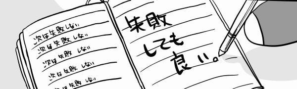 「メモ帳」(4)