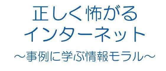 小木曽さんが作成した講演資料(一部を抜粋)