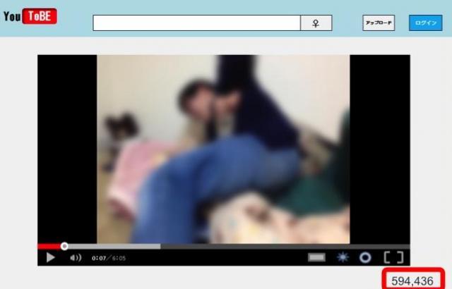 投稿された「いじめ動画」のイメージ=講演資料より