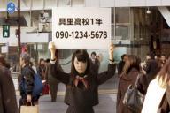 渋谷の交差点で、個人情報さらしますか?=小木曽さんの講演資料より