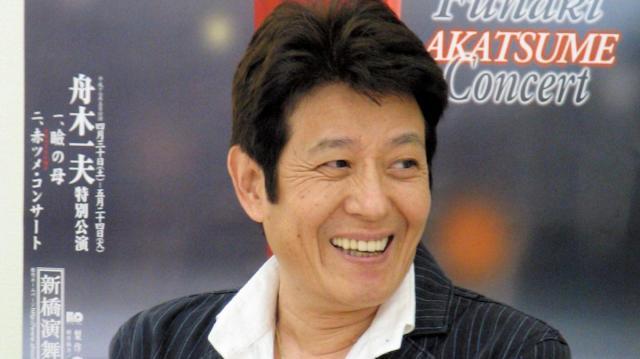 年齢詐称が発覚した冠二郎さんは突然、舟木一夫さんの先輩に……(写真は2005年4月22日撮影)