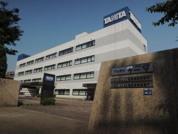 タニタ本社