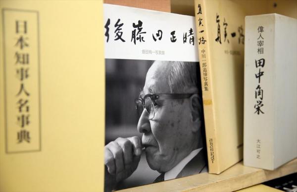 国会内唯一の書店「五車堂書房」に並べられた政治家に関する書籍=岩下毅撮影