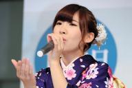 AKB48出身の演歌歌手、岩佐美咲さん=2014年1月7日