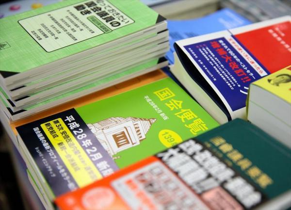 国会内唯一の書店「五車堂書房」に並べられた国会関係の書籍=岩下毅撮影