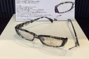 鯖江で話題「奇跡のメガネ」 3.11で高圧電線から持ち主の命守る