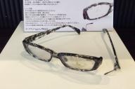 高圧電線から命を守った「奇跡のメガネ」