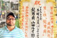 地方局のレギュラー番組でお祝いされる髭男爵の山田ルイ53世さん。東京との格差に思わず「局あげてディスられてるのか…」